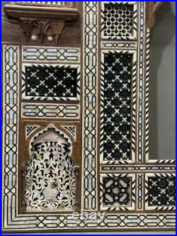 Antique Wall Mounted, Mirror, Carving Turkish Walnut Frame Inlaid Mother of Pearl