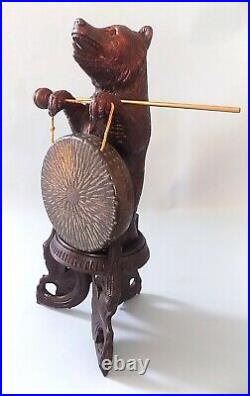 Carved Wood Black Forest Bear Table Gong. Carved Stand. Unusual. Good Carving