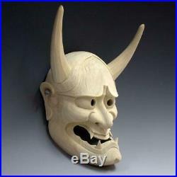 Hannya mask japan wood carving kyogen Kagura noh vintage Aoi Shiraki