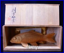 Japanese Vintage Wood Carving Carp by Kawahara Keisyu