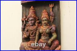 Shiva Parvati Statue Hindu God Sculpture Wooden Wall Panel Home Decor Vintage