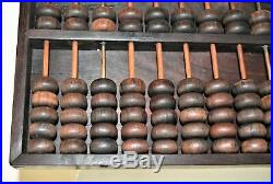 Vintage Chinese Hainan Huanghuali carved Wooden Abacus