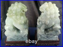 Vintage Chinese Nephrite Jade Foo Dogs Carving Sculptures With Carved Wood Stands