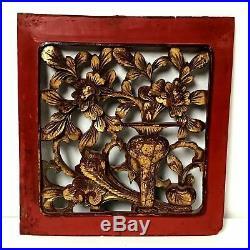 Vintage Chinese Wood Carving Panel of Flower Vase Gilded