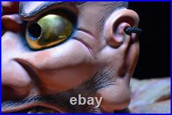 Vintage Japanese Wood Carving Noh Mask Shikami