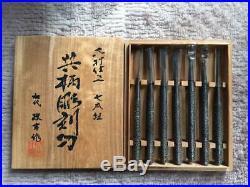Vintage Japanese Wood Carving Nomi First Masayoshi Chisel Set