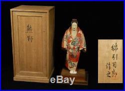 Vintage Japanese Wood Carving Statue Noh Kumano Okimono Ittobori Signed 35cm