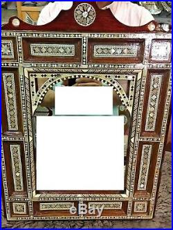 Vintage Persian Wall Mounted Mirror, Carving Wood Inlay Mother of Pearl 18x9.2